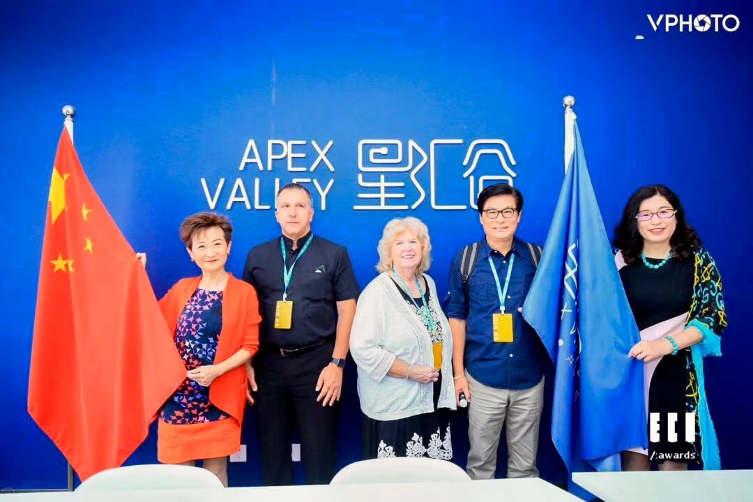 APEX Valley. The Star Valley Cultural and Creative Industry Platform, Weihai.